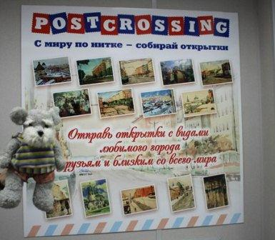 https://img-fotki.yandex.ru/get/3805/161672961.35/0_266b27_7a96f563_orig.jpg