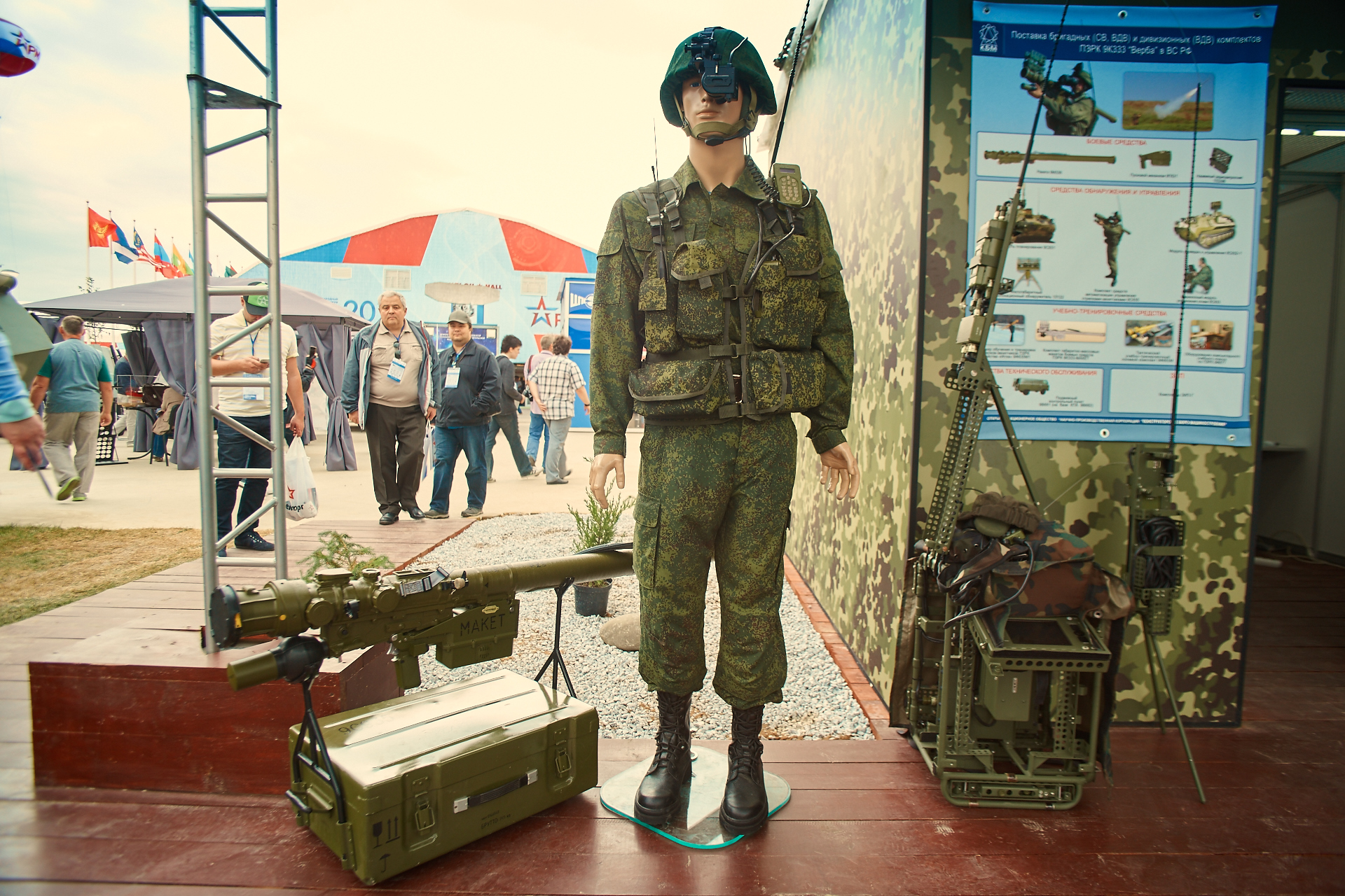 Russian Military Photos and Videos #2 - Page 37 0_a3886_7768c0cd_orig