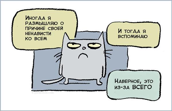 Ярмак - мне не нравится (Вконтакте) №5537685 - MP3 cc