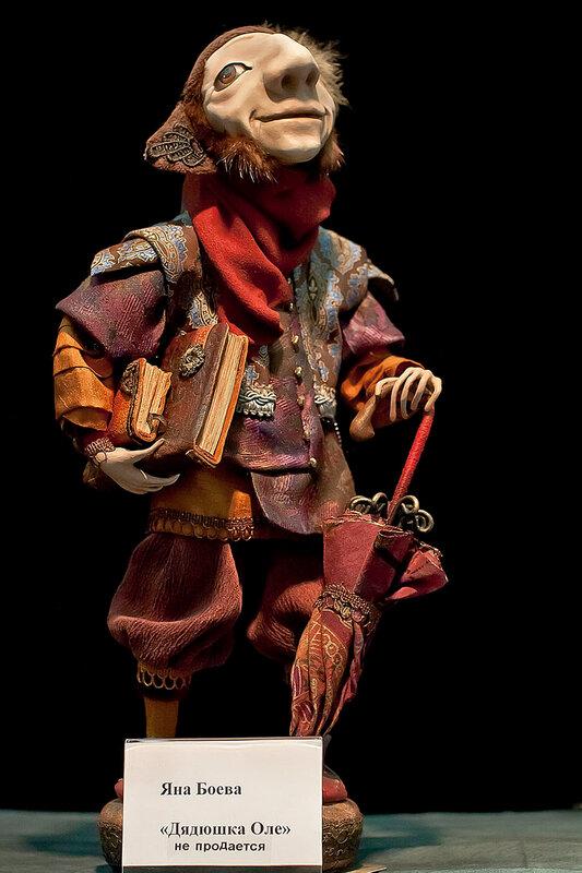 Куклы ручной работы (2012 VIII салон на Тишинке)