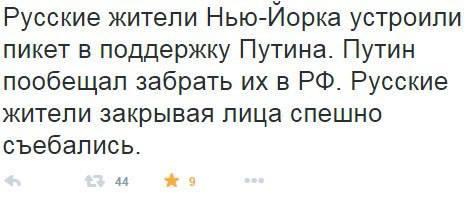 Путин прокомментировал возможность ограничения права вето в Совбезе ООН - Цензор.НЕТ 9306