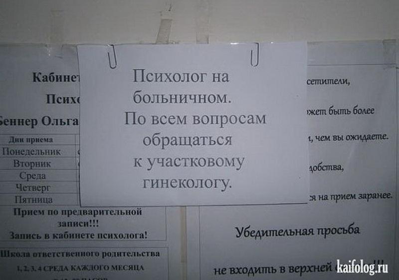1437457590_1437214804_020_5_novyy-razmer.jpg