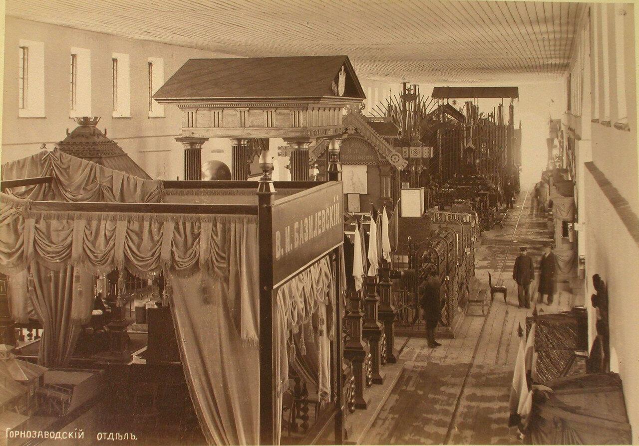 52. Вид части одного из залов горнозаводского отдела выставки