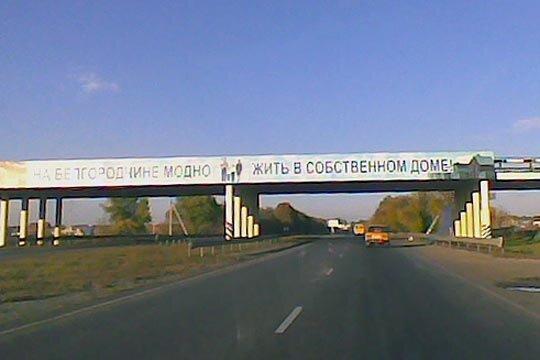 Белгородские креативы 1