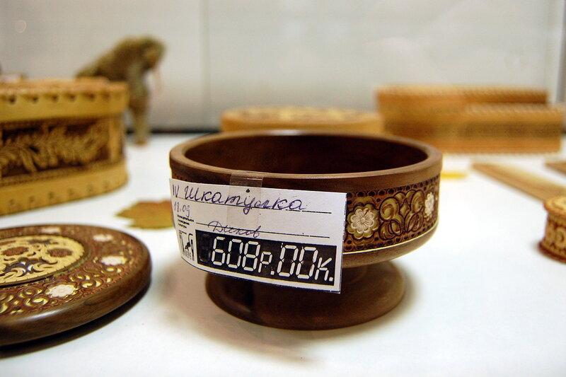 «Праздники народного календаря. Дары Сварога»