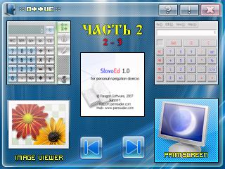 http://img-fotki.yandex.ru/get/3805/hit-comze-com.0/0_18a93_3da7fce7_L.jpg