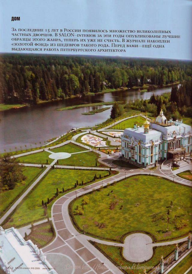 http://img-fotki.yandex.ru/get/3805/kamnev-na.71/0_300cb_20cba2b4_orig