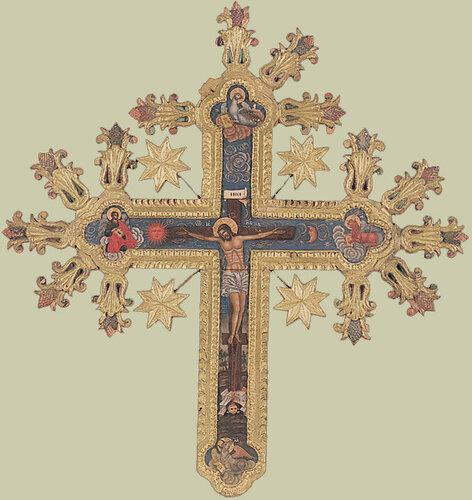 Распятие (над-иконостасное) с символами евангелистов. Болгария. Вторая половина XVIII века.