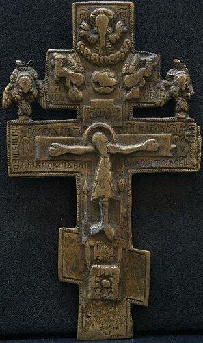 КРЕСТ-РАСПЯТИЕ Россия, ок.1800. 11.2 x 6.5 cm.