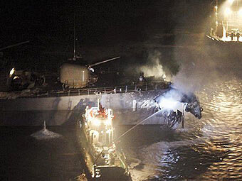 Japan Warship Collision
