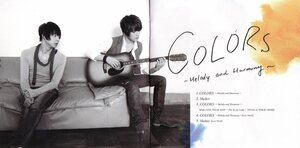 Jejung & Yuchun Colors~Melody and Harmony [CD] 0_2d6be_7abf60c6_M