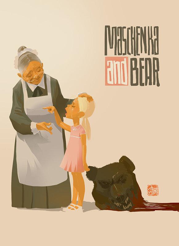 иллюстрации Оtto von Todd,Машенька и медведь
