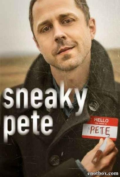 Хитрый Пит / Подлый Пит / Sneaky Pete - Сезон 1, Серия 1 (10) [2015, WEB-DLRip | WEB-DL 720p] (AlexFilm)
