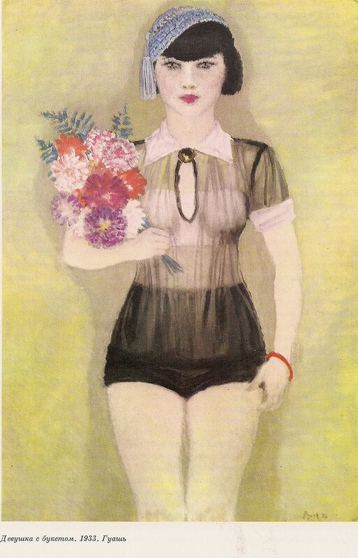 Девушка с букетом, 1933 г. | Girl with a bouquet, 1933. Gouache