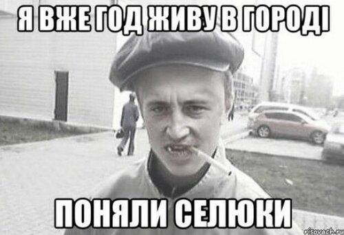 """Хроники триффидов: Шизофреническое двоемыслие. Онижедети требуют освободить """"политзаключённых"""" Сенцова и Кольченко"""