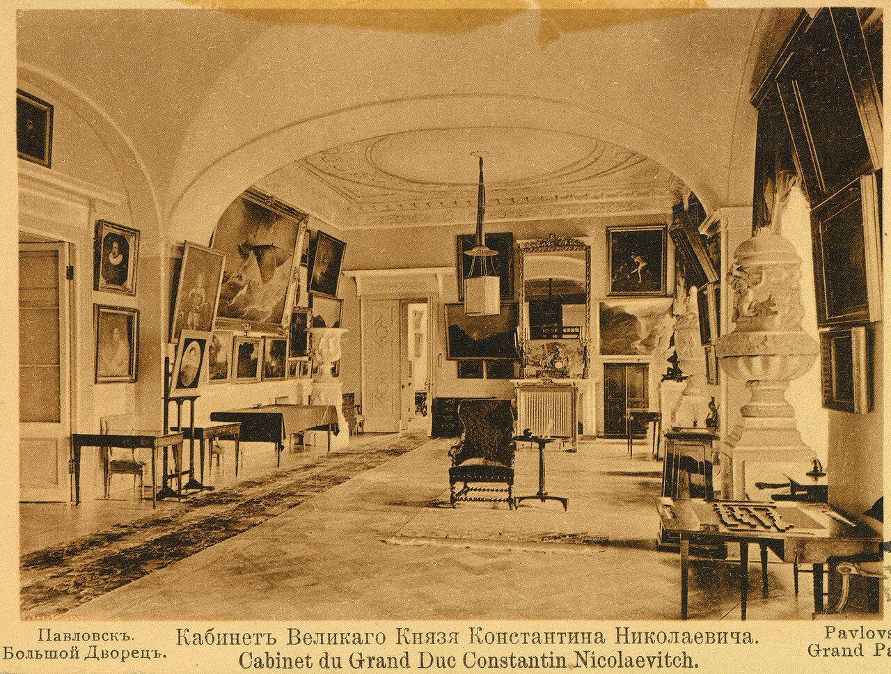Большой дворец. Кабинет Великого Князя Константина Николаевича