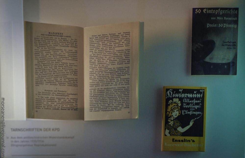 Zollmuseum-(22).jpg