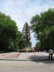 Памятник жертвам русско-кавказской войны в городском парке