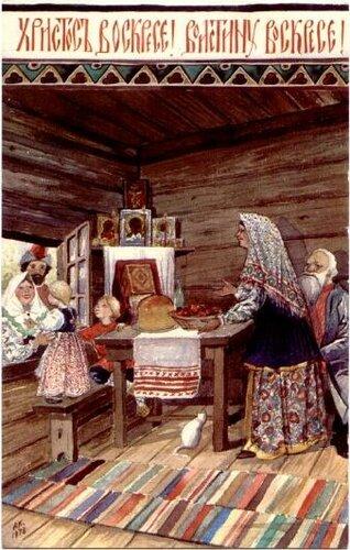 Пасхальная открытка А.С. Хайретдиновой от Анны Марли
