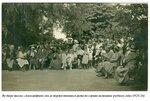 Во дворе школы «Александрино» после торжественного акта по случаю окончания учебного года (1925/26)