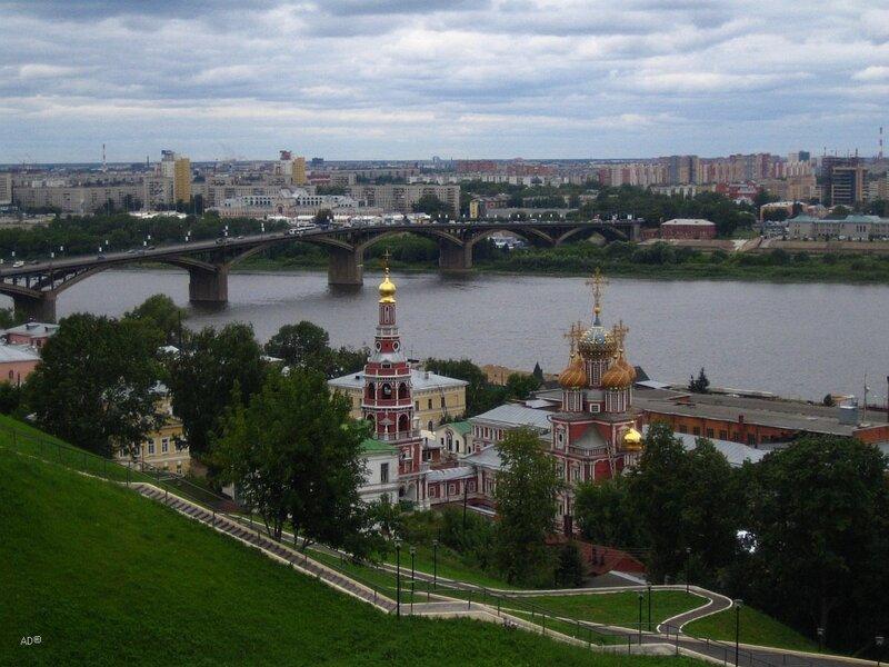 Stroganov church and bridge Kanavinsky, Nizhny Novgorod, Russia