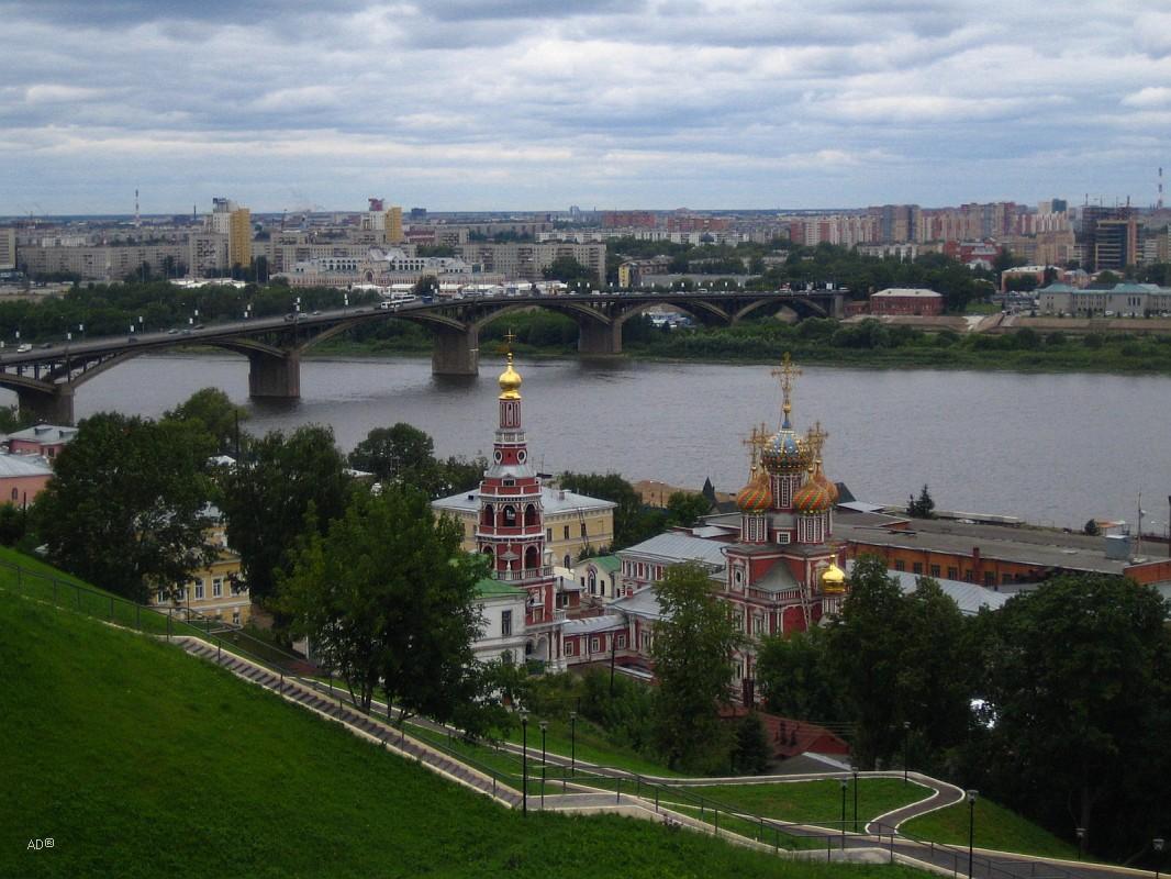 Строгановская церковь и Канавинский мост