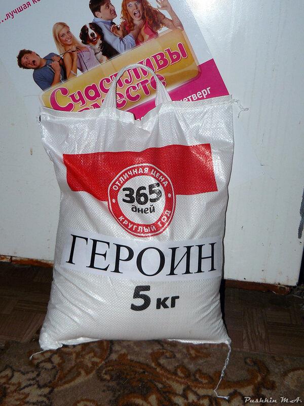 http://img-fotki.yandex.ru/get/3806/art-pushka.16/0_1482a_93d38129_XL.jpg