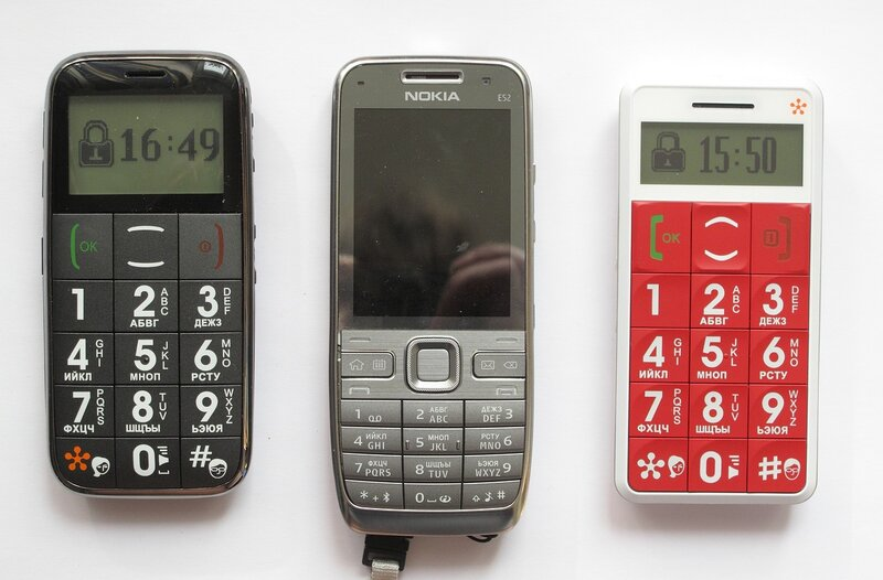 Just5 CP10, Nokia E52, Just5 CP09 (слева направо)