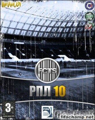РПЛ 10 v1.0 для FIFA 10 by Fifachamp Team Software *PUBLIC BETA