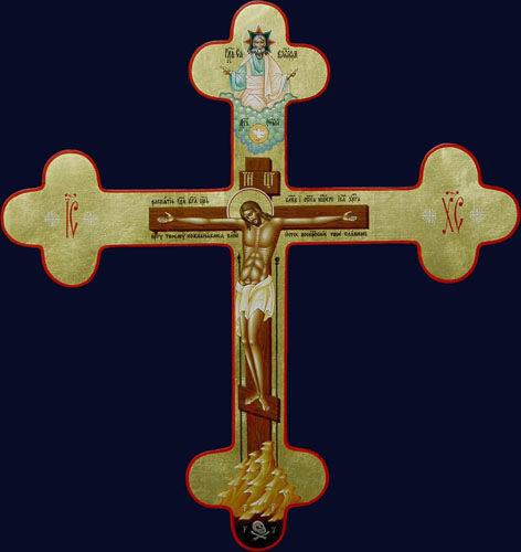 Крест-икона Распятие Ярославская иконная мастерская