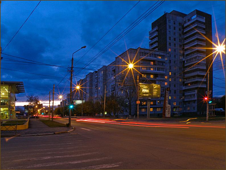 Улица Копылова