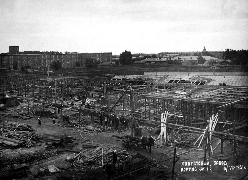 Строительство ярославского завода АТИ