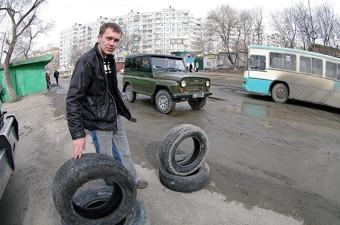Дороги Владивосток