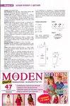 Журнал «Маленькая Диана № 5 2010»