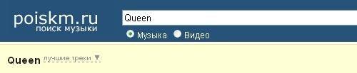 http://img-fotki.yandex.ru/get/3806/yes06.fe/0_255fe_3c3bc0ac_XL.jpg