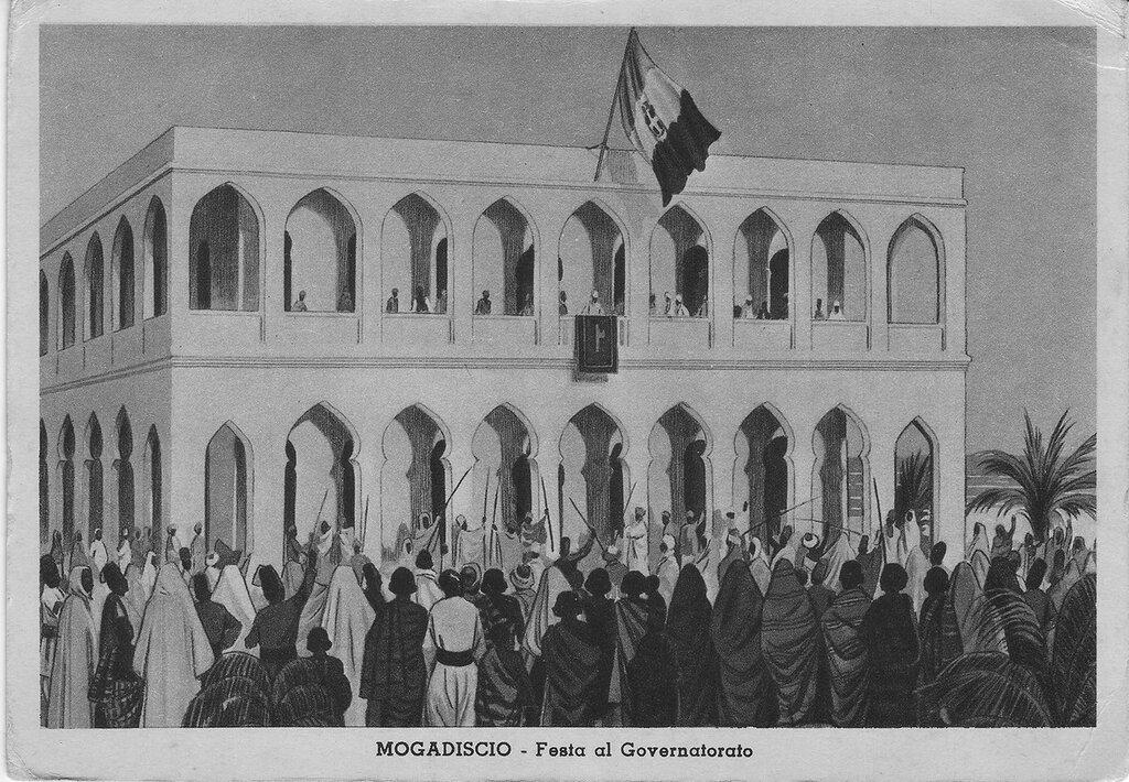 Palazzo Governatore Mogadiscio. 1936.jpg