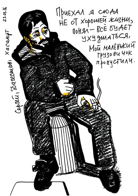 07_dalnoboy_Hasaurta.png