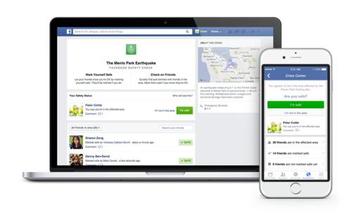 Facebook ввел функцию «Проверки безопасности»