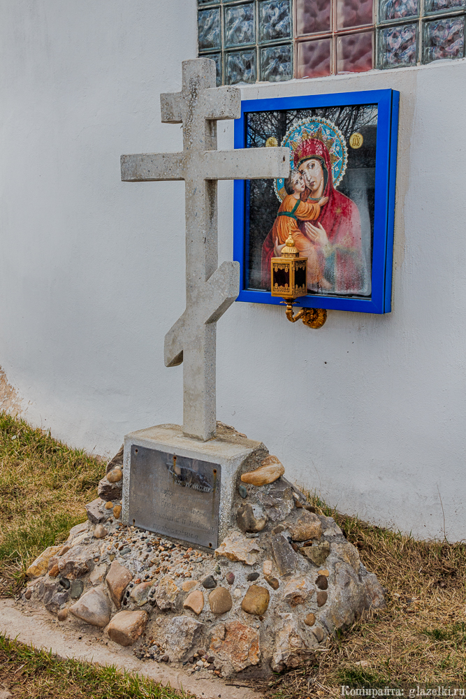Поминальный крест за апсидой.