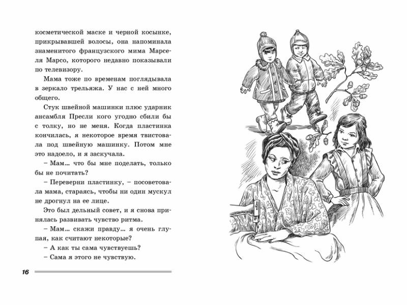 1260_KUD_Klava_144_RL-page-009.jpg