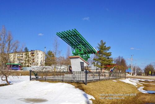 Памятник гвардейскому миномету Катюша, Каринское