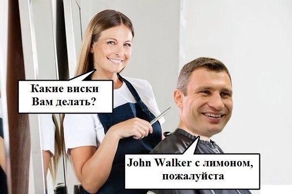 Генпрокуратура допросила Кличко по делу Евромайдана - Цензор.НЕТ 8783