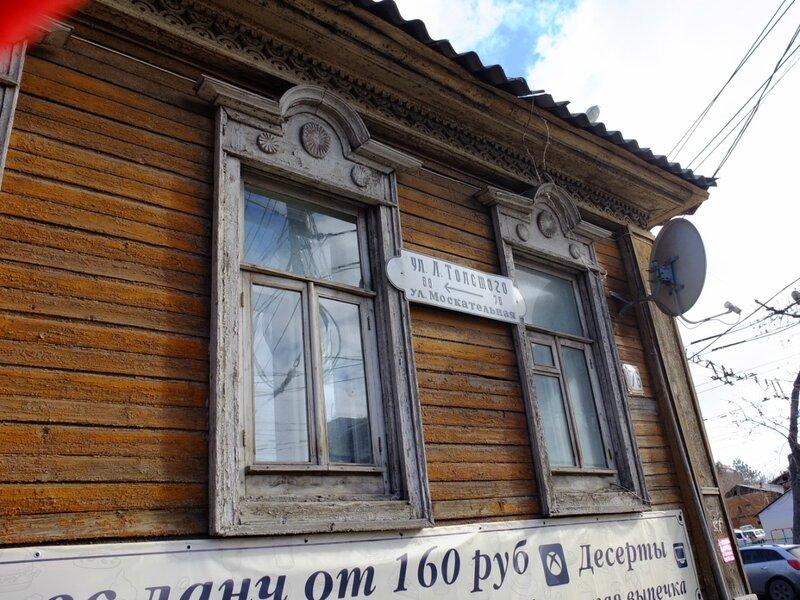 Льва Толстого и Никитинская 070.JPG