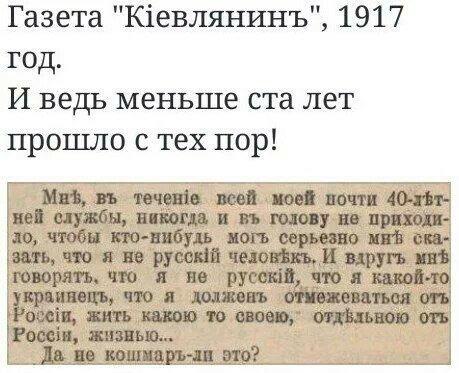 Прощай, великодержавный великорусский шовинизм!