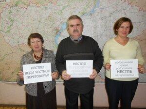 Фотоакция за присоединение ООО «Нестле» к Отраслевому соглашению по АПК РФ