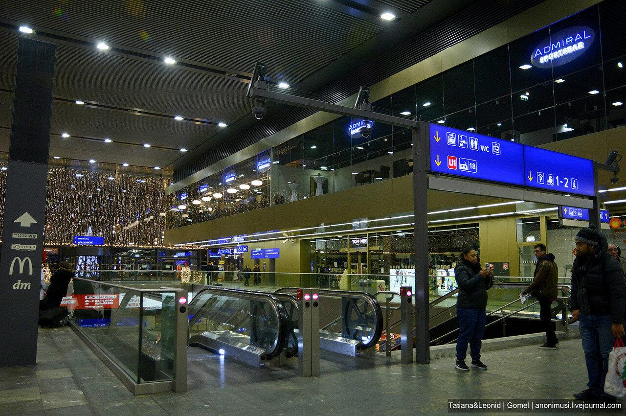 Вокзал Wien Hauptbahnhof