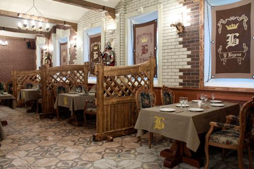 Ресторан У Бурчо