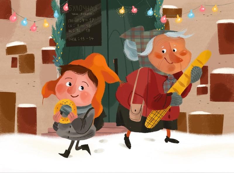 Затеряться вкутерьме новогодней ярмарки