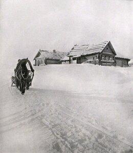 1901. Зима