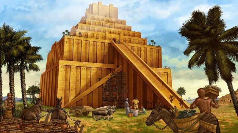 Декілька цікавих фактів про Вавілон (цитата)